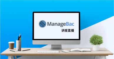 AssessPrep与ManageBac班级集成如何深化评价改革